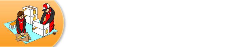 大阪 センター サカイ 引越 サカイ引越センターの費用・料金相場【引越し広場】